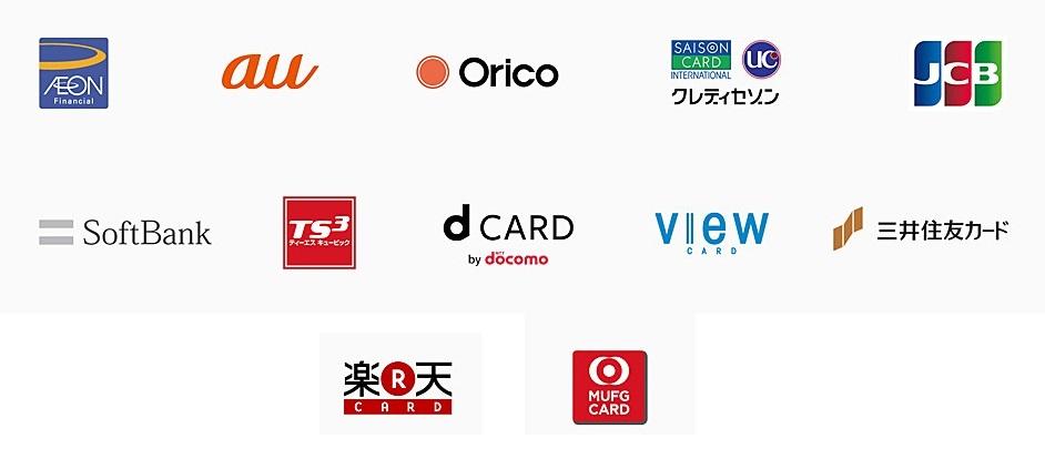 Apple Pay 利用可能クレジットカードのブランド