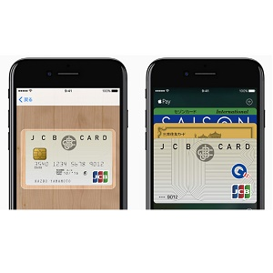Apple Pay(アップルペイ)設定ガイドと対応クレジットカード