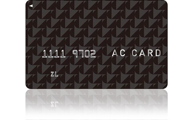 ACカード キャシング専用