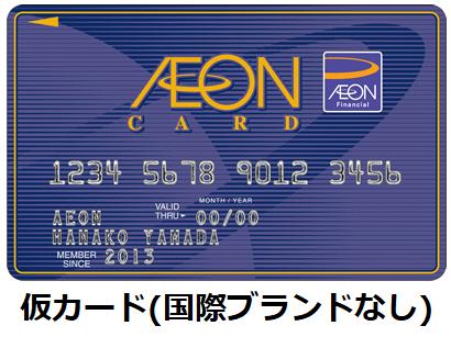 即時発行カードサービス