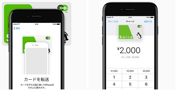アップルペイ対応クレジットカード