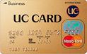 UC法人カードゴールド