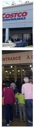 コストコ店舗(尼崎倉庫店)でショッピングする家族