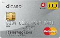 キャンペーン中dカード