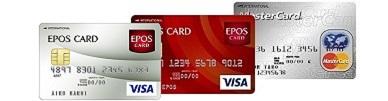 エポスカード&ACマスターカード