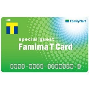 ファミマTカードはファミリーマートお得