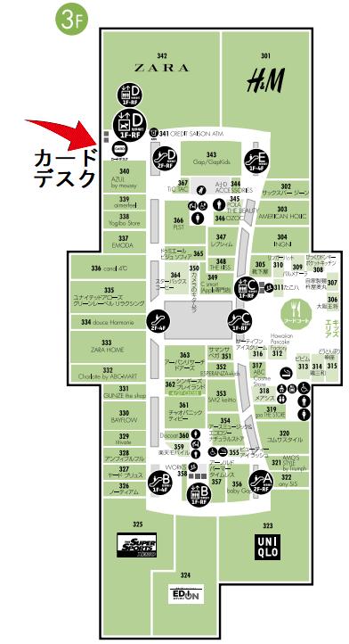 ららぽーと和泉3階カードデスク案内図