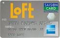 loft card