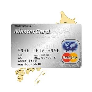 ACマスター・カードとは