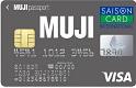 MUJIカード(ICチップ付き)