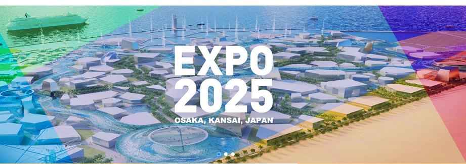 EXPO2025大阪万博