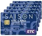 ETCカード5枚まで可