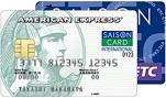 セゾンパールアメックス&ETCカード