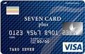 セブン・カードプラス