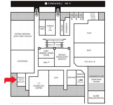 心斎橋パルコ5階案内図