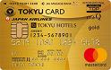 東急ゴールドカード