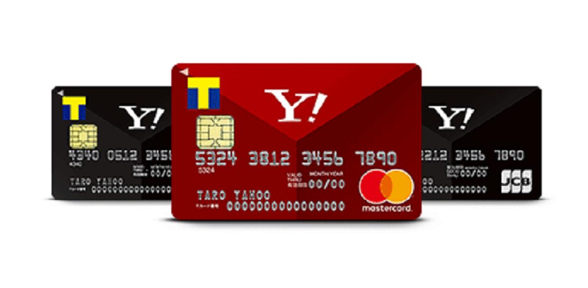 YJヤフージャパンカード