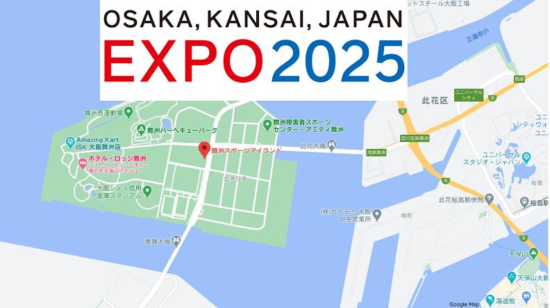 大阪関西万博会場地 夢洲