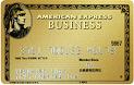 アメックス ビジネス・ゴールド カード