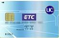 法人向けETCカード