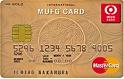 MUFGゴールド マスターカード