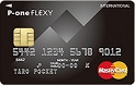 P-one CARD flexy