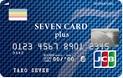 セブン・カード