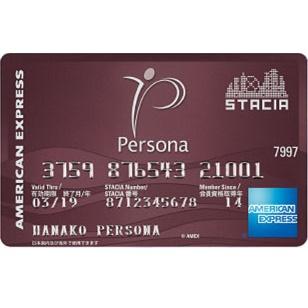 ペルソナスタシアカード