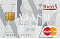 NICOS VIASO CARD