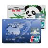 中国銀聯(ぎんれん)カード