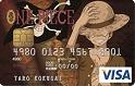 ONEPIECE VISAカード