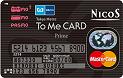 東京メトロTo Meトゥミーカード