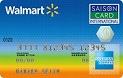 ウォルマートカード Walmart/SEIYU/LIVIN/SUNNY