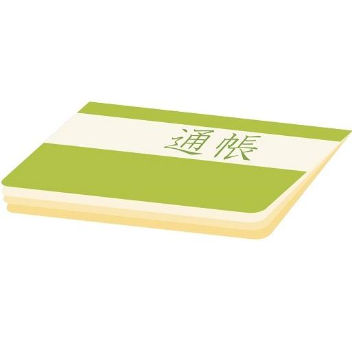 カードの締め・引落とし日を見直す!