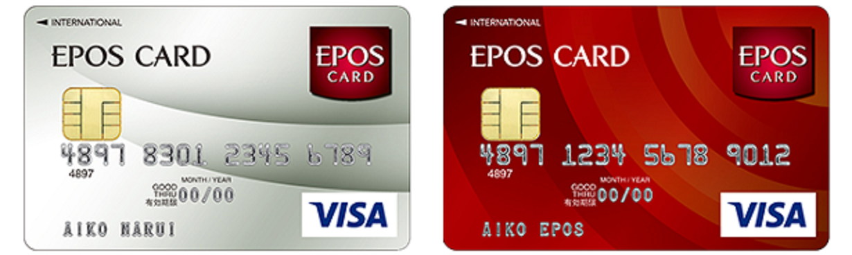 eposカード2デザイン