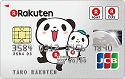 pandaデザイン楽天カード
