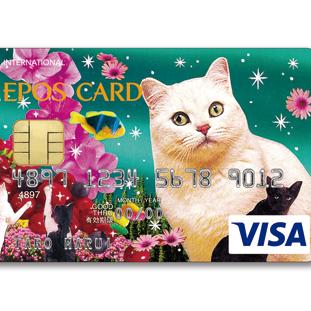 キャラクターカード