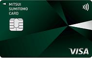 三井住友カードナンバーレス'(VISA)