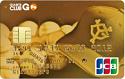 G-Po JCBゴールドカード