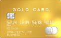ラグジュアリーカード・ビジネスゴールド