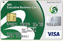SBSエクスクルーシブビジネスカードクラシック