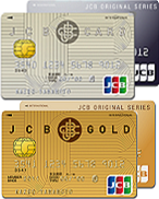 jcbオリジナル一般&ゴールド