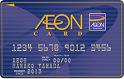 イオンの仮カード