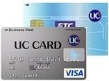 ビジネスUCとETCカード