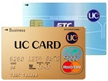 ビジネスUCゴールドとETCカード