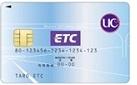 UCのETCカード