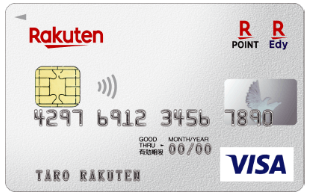 楽天カード(visaブランド)