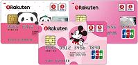 楽天ピンクpinkカード