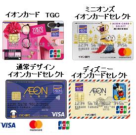即時発行カード対応デザイン