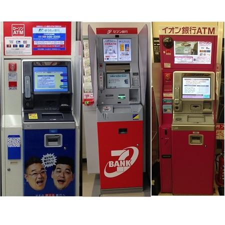 コンビニ3銀行